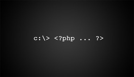 php-command-line